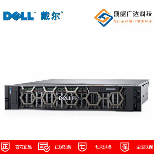 戴尔(DELL)PowerEdge R740xd
